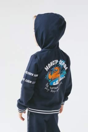 Спортивный костюм для мальчиков Crockid, цв. синий р.98