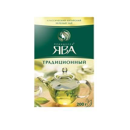 Чай зеленый листовой Принцесса Ява Традиционный 200 г