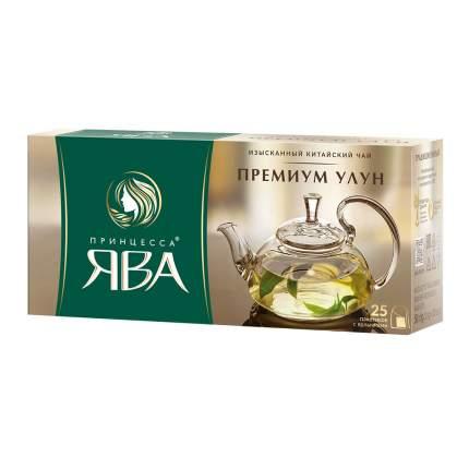 Чай зеленый Принцесса Ява Премиум Улун 25 пакетиков