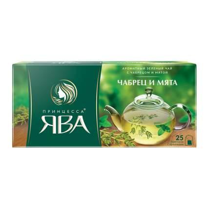 Чай зеленый Принцесса Ява Чабрец и Мята 25 пакетиков