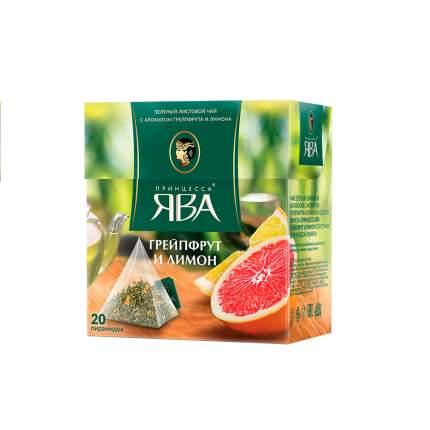 Чай зеленый в пирамидках Принцесса Ява Грейпфрут и Лимон 20 пакетиков