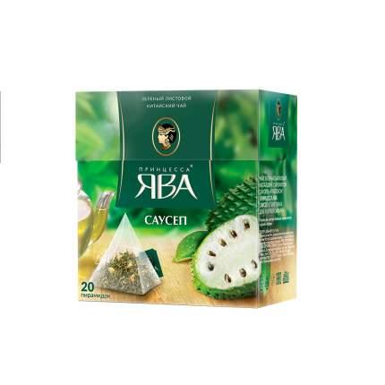 Чай зеленый в пирамидках Принцесса Ява Саусеп 20 пакетиков