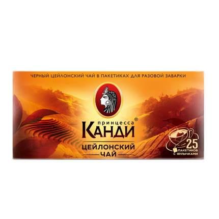 Чай черный Принцесса Канди Цейлонский 25 пакетиков с ярлыком