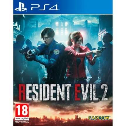 Игра Resident Evil 2 для PlayStation 4