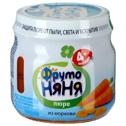 Пюре овощное ФрутоНяня Из моркови с 4 месяцев 80 г
