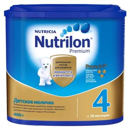 Детское молочко Nutrilon Premium от 18 мес. 400 г