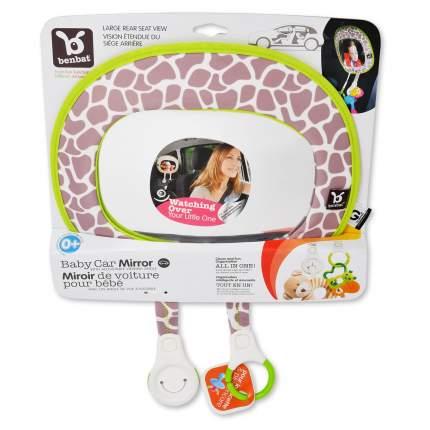 Зеркало Benbat для контроля за ребенком G-Collection цветное GG831
