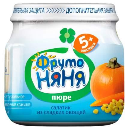 Пюре овощное ФрутоНяня Салатик из сладких овощей с 5 месяцев 80 г