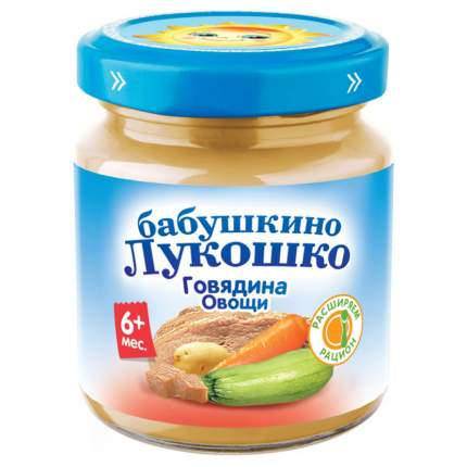 Пюре мясное Бабушкино Лукошко Говядина Овощи с 6 мес. 100 г