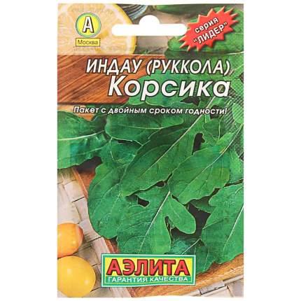 Семена Индау (Руккола) Корсика, 0,3 г АЭЛИТА