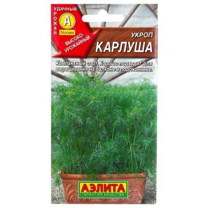Семена Укроп Карлуша, 3 г АЭЛИТА