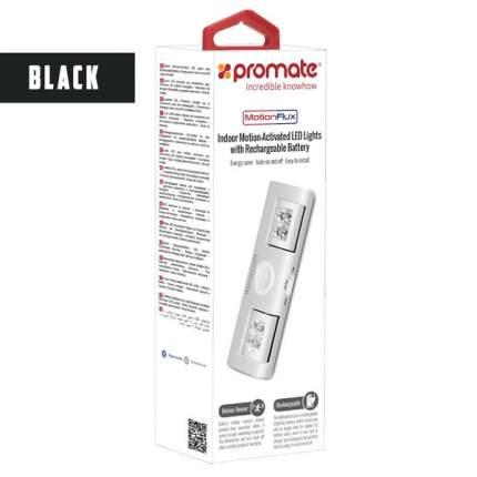 Светильник со встроенным аккумулятором и датчиком движения Promate MotionFlux (black)