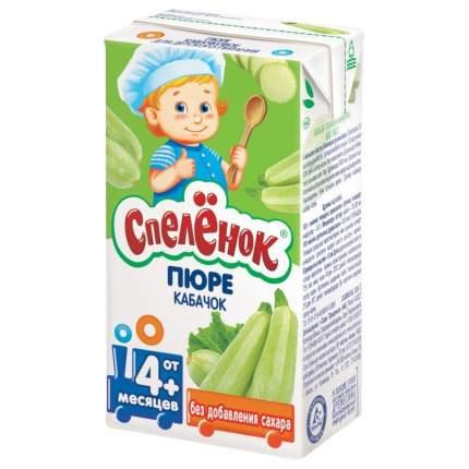 Пюре овощное Спелёнок Кабачок с 4 месяцев 125 г