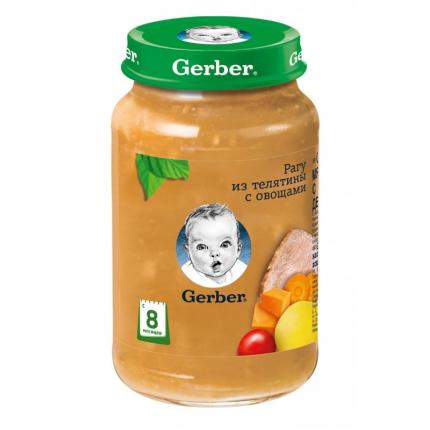 Пюре мясное Gerber Рагу из телятины с овощами с 8 мес. 190 г