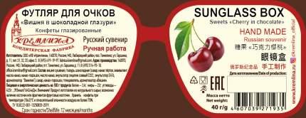 Вишня в шоколадной глазури Кремлина очечник ручная роспись балерина 40 г