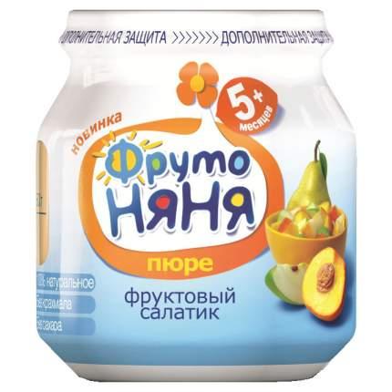 Пюре фруктовое ФрутоНяня Фруктовый салатик с 5 мес. 100 г