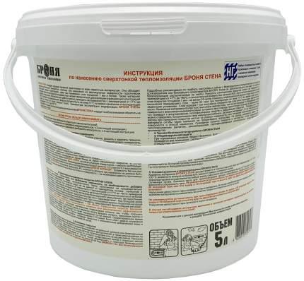 Броня Стена НГ 5л негорючий жидкий утеплитель для внутренних и наружных стен