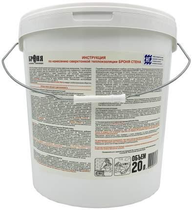Броня Стена НГ 20л негорючий жидкий утеплитель для внутренних и наружных стен