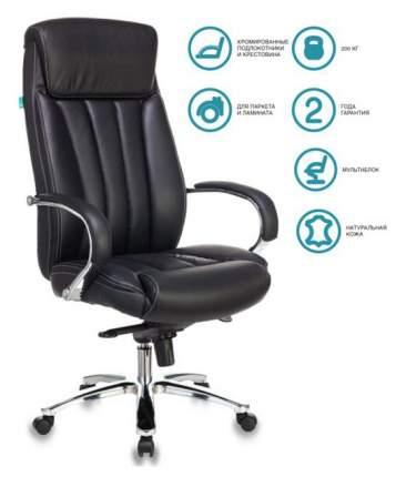 Кресло руководителя Бюрократ T-9922SL/BLACK, черный/серебристый