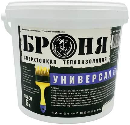 Броня Универсал 5л теплоизоляционная краска (жидкая теплоизоляция, утеплитель)