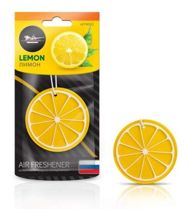 Ароматизатор Airline подвесной пластик Сочный фрукт лимон AFFR092
