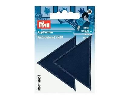 Аппликация PRYM Треугольники большие, темно-синие, 2шт, 925472