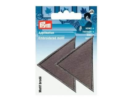 Аппликация PRYM Треугольники большие, серые, 2шт, 925468