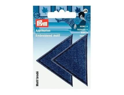 Аппликация PRYM Треугольники большие, синие, 2шт, 925470