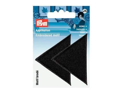 Аппликация PRYM Треугольники большие, черные, 2шт, 925466