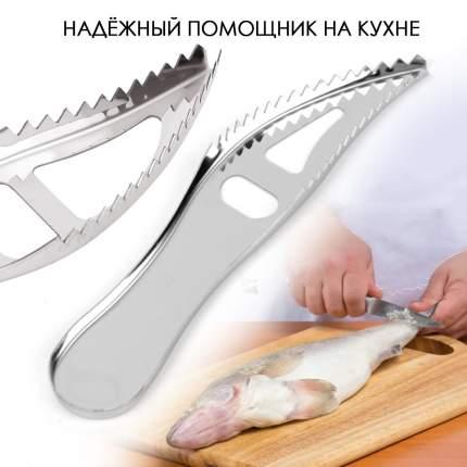 Скребок для чистки рыбьей чешуи, открывалка, серебристый, 19,2х3,5 см