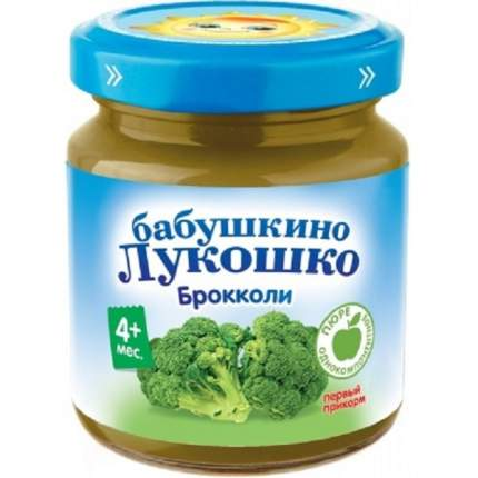 Пюре овощное Бабушкино Лукошко Брокколи с 4 мес. 100 г