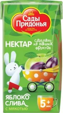 Пюре фруктовое Сады Придонья Яблоко, груша, слива c 5 мес. 125 г