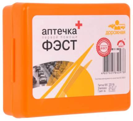 Аптечка автомобильная (дорожная) футляр полистирол МИНИ ФЭСТ ФЭСТ 1590