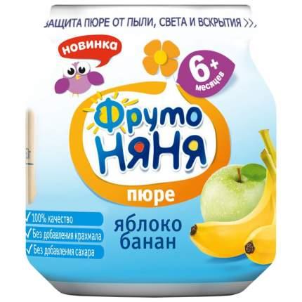 Пюре фруктовое ФрутоНяня из яблок и бананов 6 мес. 100 г
