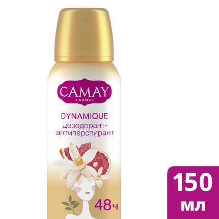 Дезодорант-антиперспирант Camay Dynamique Грейпфрут Аэрозоль 150 мл