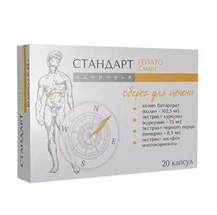 Стандарт Здоровья Гепато Смарт капсулы 480 мг 20 шт.
