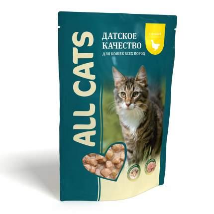 Влажный корм для кошек ALL CATS, курица, 25шт по 85г