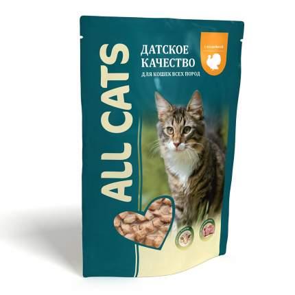 Влажный корм для кошек ALL CATS, индейка, 25шт по 85г