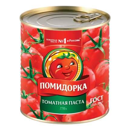 Паста томатная Помидорка 770 г