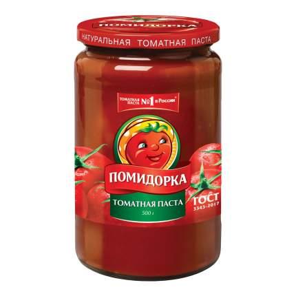 Паста томатная Помидорка 480 мл