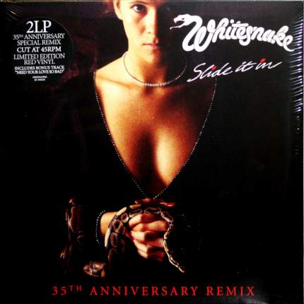 Whitesnake Slide It In (35th Anniversary Edition Remix)(Coloured Vinyl)(2LP)