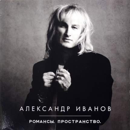 Виниловая пластинка Александр Иванов Романсы. Пространство. (2LP)