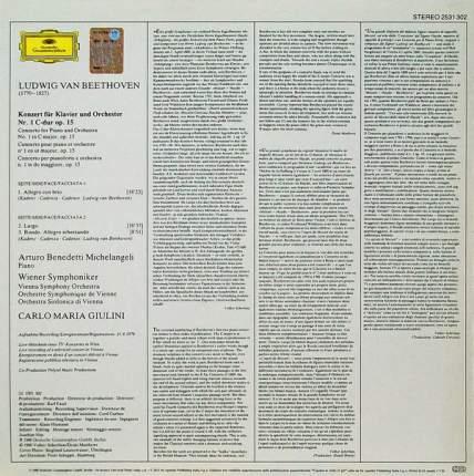 Ludwig van Beethoven, Carlo Maria Giulini KlavierKonzert No.1 - Piano Concerto (LP)
