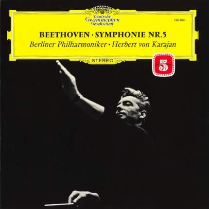 Herbert von Karajan & Berliner Philharmoniker Beethoven: Symphonie Nr.5 (LP)