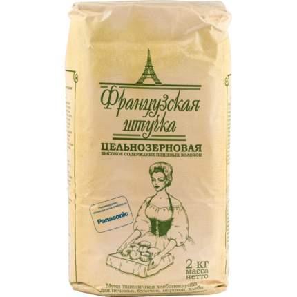 Мука  пшеничная Французская штучка цельнозерновая 2 кг