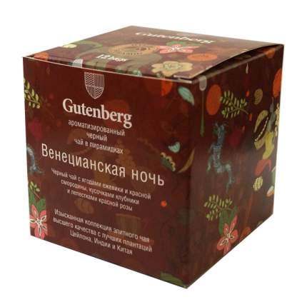 Чай черный Gutenberg венецианская ночь 12 штук