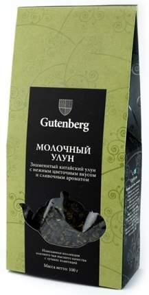 Чай молочный улун Gutenberg I категории 100 г