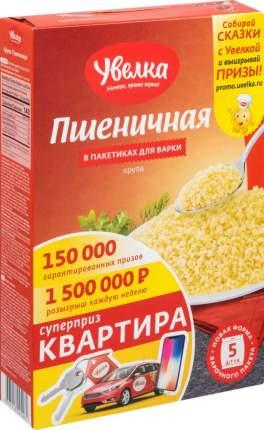 Крупа Увелка пшеничная 80 г 5 штук