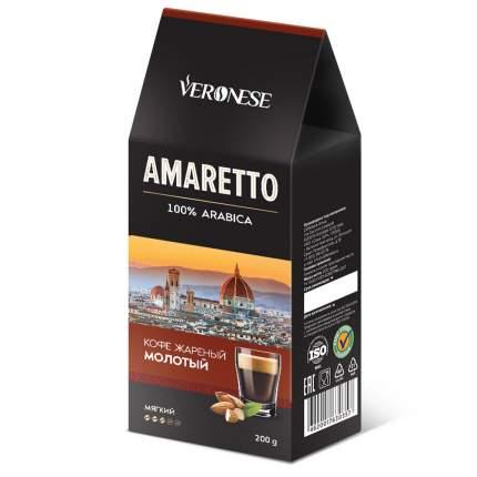 Кофе молотый ароматизированный Veronese Amaretto 200 г