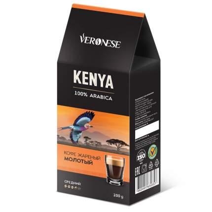 Кофе молотый Veronese Kenya 200 г